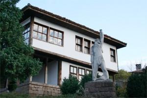 Исторически музей Белоградчик (снимка: ТИЦ Белоградчик)
