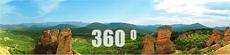 Belogradchik rocks - 360 degree panorama
