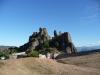 Белоградчишка крепост Калето